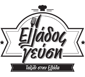ellados-gefsi-logo-2016