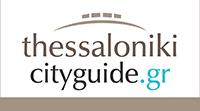 thessalonikicityguide_200x100